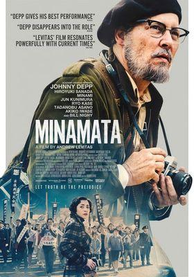 미나마타의 포스터