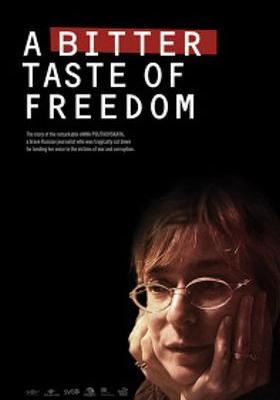 자유의 쓴 맛의 포스터