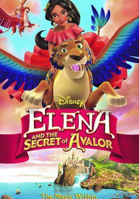 리틀 프린세스 소피아: 엘레나와 비밀의 아발로 왕국의 포스터