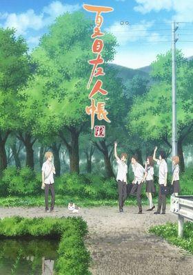 Natsume Yujin-cho Roku's Poster