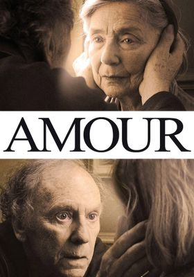 『愛、アムール』のポスター