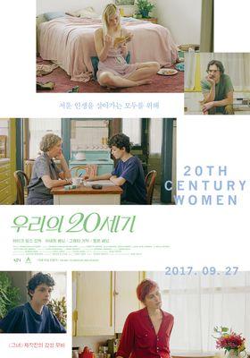 『20センチュリー・ウーマン』のポスター