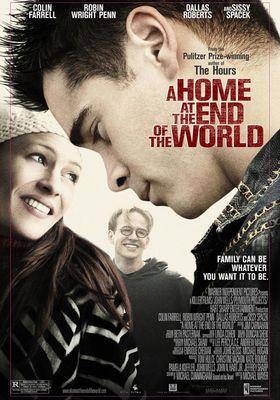 세상 끝의 집의 포스터