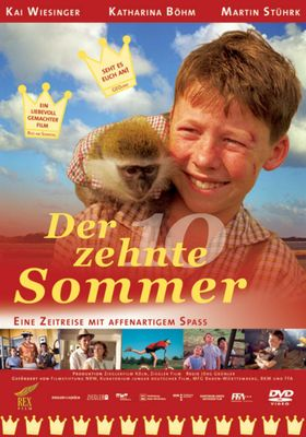 칼리의 열번째 여름의 포스터