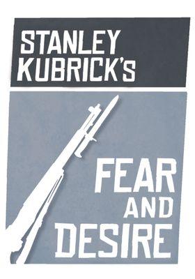 『恐怖と欲望』のポスター