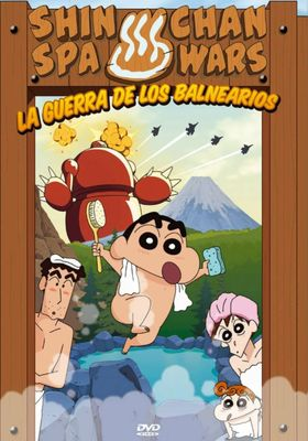 Crayon Shin-chan: Explosion! The Hot Spring's Feel Good Final Battle's Poster