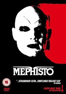 메피스토의 포스터