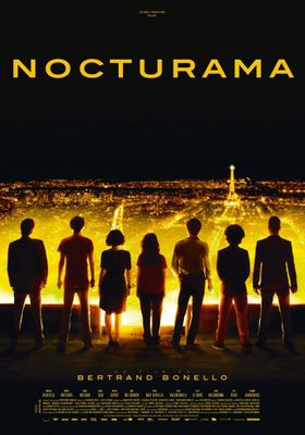 『녹투라마』のポスター