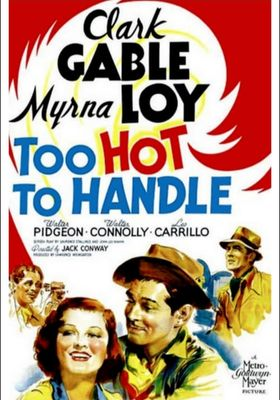 Too Hot to Handle's Poster