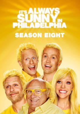 『フィラデルフィアは今日も晴れ シーズン8』のポスター