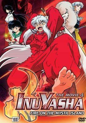 극장판 이누야샤 4—홍련의 봉래도의 포스터