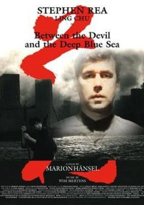 Between the Devil and the Deep Blue Sea's Poster
