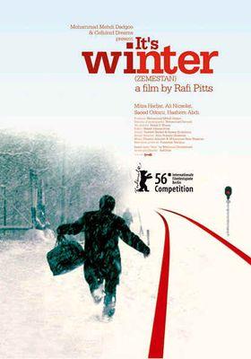 겨울의 포스터