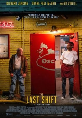 『The Last Shift(原題)』のポスター