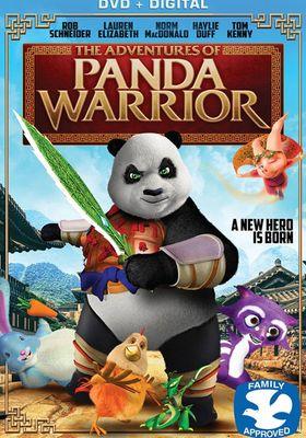 The Adventures of Jinbao's Poster