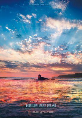 『Between Land and Sea(原題)』のポスター
