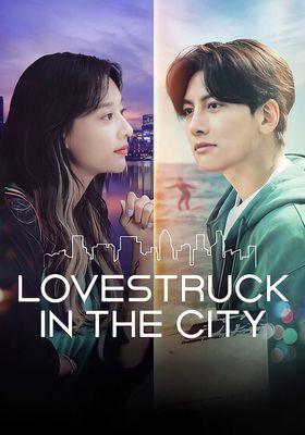 Lovestruck in the City's Poster