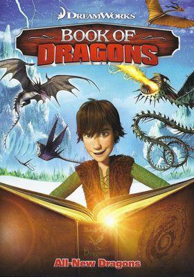 『ドラゴンの書』のポスター