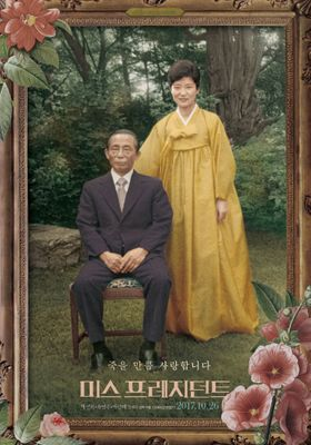 Mis-President's Poster