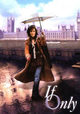 『イフ・オンリー』のポスター