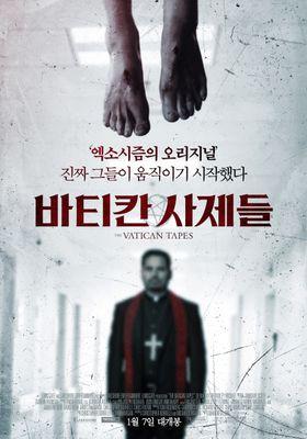 『バチカン・テープ』のポスター