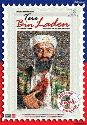 라덴 당신 없이는의 포스터