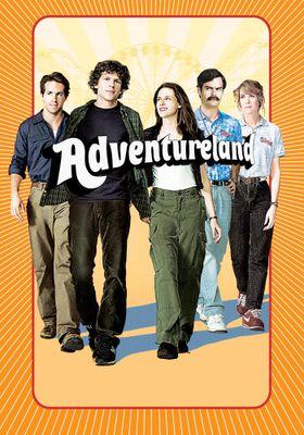 『アドベンチャーランドへようこそ』のポスター