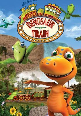 『Dinosaur Train(原題) シーズン1』のポスター