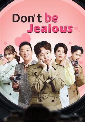 『Don't be Jealous(英題)』のポスター