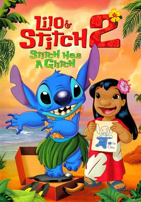 『リロ&スティッチ 2』のポスター