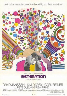 제너레이션의 포스터