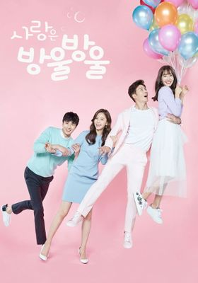 Love is Drop By Drop 's Poster