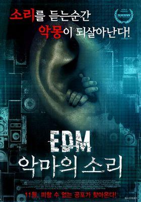 EDM: 악마의 소리의 포스터