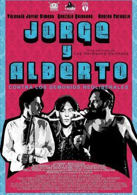 호르헤&알베르토 악령퇴치단의 포스터