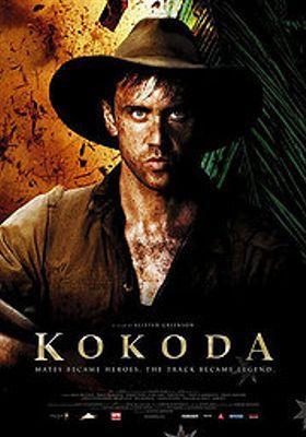 코코다의 포스터