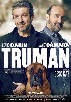 트루만의 포스터