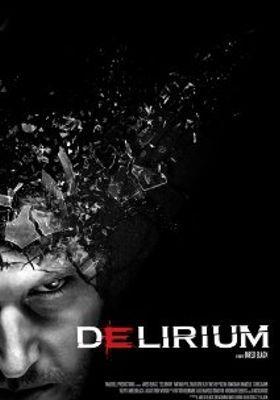 딜리리엄의 포스터