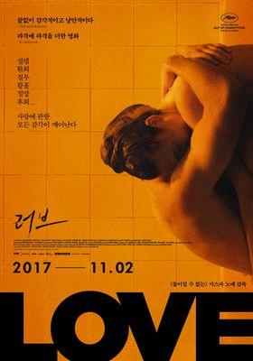 『LOVE』のポスター
