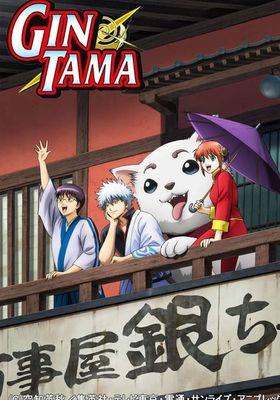 Gintama': Enchousen's Poster