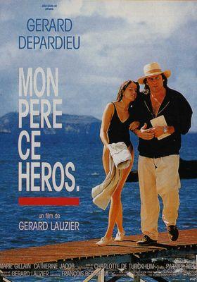 아버지는 나의 영웅의 포스터