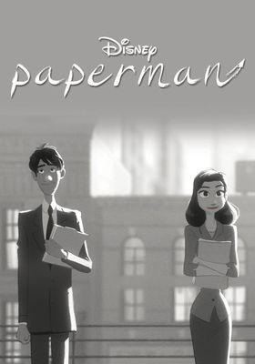 『紙ひこうき』のポスター