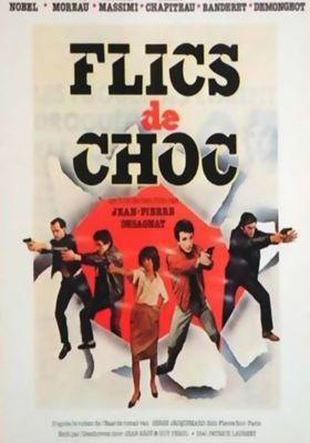 Flics de Choc's Poster