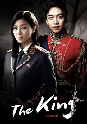 King2Hearts 's Poster