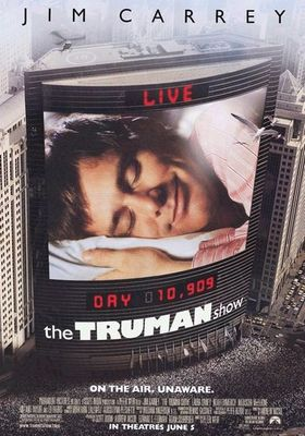 『トゥルーマン・ショー』のポスター