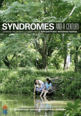 Syndromes and a Century's Poster