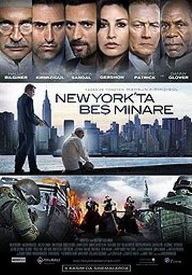 뉴욕 5개의 첨탑의 포스터