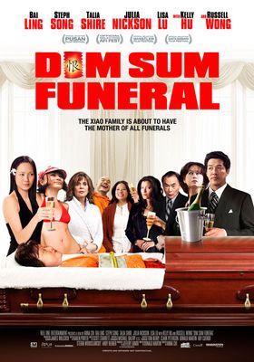 엄마의 장례식의 포스터