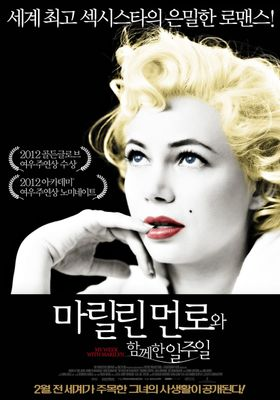 My Week with Marilyn's Poster