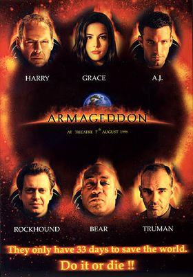 아마겟돈의 포스터