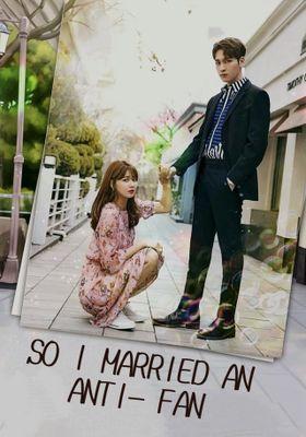 『だから俺はアンチと結婚した』のポスター